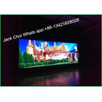 China Light Weight 5mm Indoor Led Wall Rental Programmable LED Display wholesale