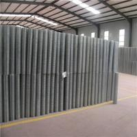 China Welded wire mesh from China factory wholesale