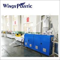 China Small Size PVC DWC Double Wall Corrugated Pipe Extruder Machine wholesale