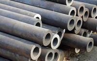 China Seamless Carbon Steel Pipe Cold Drawn and Hot Rolling Threading or Beveled Ends wholesale