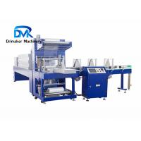 China Electric Pe Film Shrink Wrap Packaging Machine High Temperature Resistant wholesale