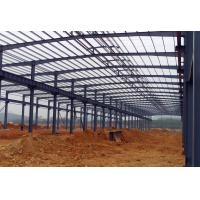 China Waterproof Structural Steel Plant , Industrial Steel Structure Building With Memory Calculation wholesale