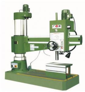 China Radial drilling machine Z3050, 3 years quality warranty wholesale