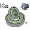 China Super Precision Deep Groove Ball Bearing SKF 6303ZZ/C3 wholesale