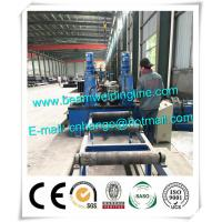 China Light Type H Beam Welding Line , Automatic H beam Production Line In China wholesale