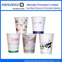 China One-Time Water Cup Paper Drinking Cup wholesale