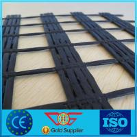China 800/100 High Tenacity Polyester Geogrid for Road and Retaining Wall Construction wholesale