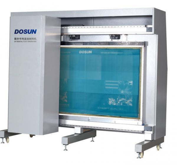 Quality Textile Flatbed Laser Engraver Machine , UV Digital Flat Laser Engraving System for sale