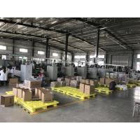 Xiong xian Guangrui Packaging Co.,Ltd