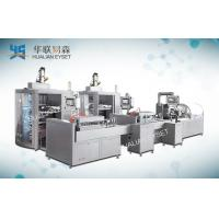 China Electronic Weighing Four Side Seal Packaging Machine / Carton Production Line wholesale