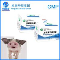 China GMP Injectable Marbofloxacin Fluoroquinolone Antibiotic Veterinary Medicine 2 Years Shelf Life wholesale