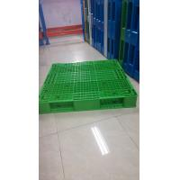 Green color reversible plastic pallet and demension 1100x1100x150mm from China Manufactures