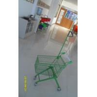 China Carbon Steel Play Shopping Cart Flag Logo Pole 465 x 330 x 686mm For Children wholesale