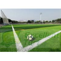 China 5/8 Inch Gauge Artificial Grass Projects / Synthetic Putting Green Turf wholesale
