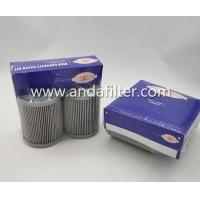 China High Quality Hydraulic Filter For Allison 29548987 wholesale