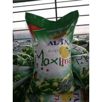 China good quality 25kg 1kg 5kg hand washing powder/neutral detergent with maximum brand name to Dubai market wholesale