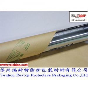 China VCI Anticorrosive Paper wholesale