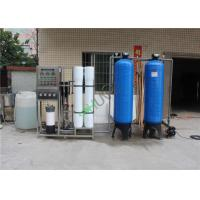 China 1TPH Reverse Osmosis Purification System Filters for Drinking Water wholesale