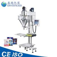 China Durable Accessory Equipment Powder Filling Machine For Milk Powder / Albumen Powder wholesale
