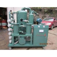 China ZYD Double-Stage Transformer Oil Filtration Machine,Hi-vacuum Transformer Oil Purifier,Oil Treatment wholesale