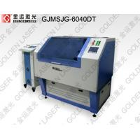 China Small Laser Cutting Machine For Metal wholesale