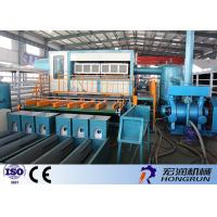 China Egg Trays Fruit Tray Paper Pulp Making Machine Convenient Operation 380V-480V wholesale