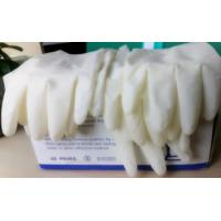 China Medical Instrument: Medical Disposable Powder Latex Surgical Gloves wholesale