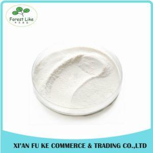 China High Quality Non-Gmo Maltodextrin Powder wholesale