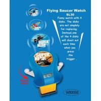 China PLASTIC FLYING SAUCER LCD WATCH wholesale