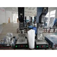 China Liquid Filter Bag Production Line wholesale