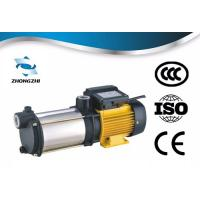 China 120 L/Min Flow Multistage Centrifugal Pump For Air - Conditioning System , Class F Insulation wholesale