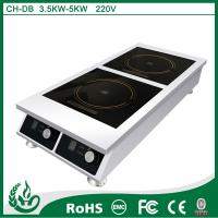 China Commercial induction double hob for sale wholesale