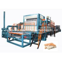 China Fully Automatic pulp molding machine , Egg Tray Making Pulp Molding Machinery on sale