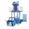China HDPE LDPE Film Blowing Machine Set wholesale