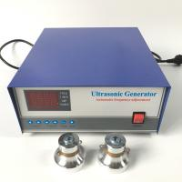 China Variable Frequency Ultrasonic Cleaning Machine , Stainless Ultrasonic Cleaner wholesale