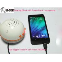 China Power bank and loudspeaker technology– the Floating Bluetooth Power Bank Loudspeaker wholesale