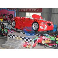 China Spinning Sliding Mini Flying Car On Track Fairground Rides Kiddie Games wholesale
