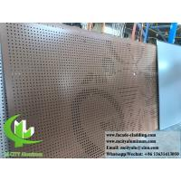 Perforated Architectural Aluminum Facade Panels Brown Color Metal Sheet