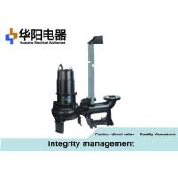 Buy cheap 2.2/3.7KW Waste Water Pump , Submersible Sewage Pump For River And Pond Dredging from wholesalers