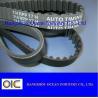 China Auto V Belt , Power Transmission Belts , type AV10 , AV13 , AV15 , AV17 , AV20 , 2AV10 , 2AV13 , 2AV15 wholesale