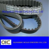 China V Belt Automobile Spare Parts wholesale