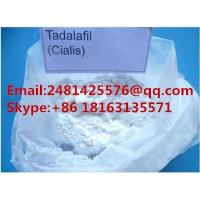 Buy cheap Safe Pharmaceutical Grade Sex steroids Hormone Tadalafil Powder CAS 171596-29-5 from wholesalers