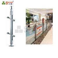 China Balcony Railing Stainless Steel Handrail Posts Glass Balustrade Modern Design on sale