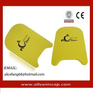 China Lightweight Swimming Pool Float Kickboard Kick Board wholesale
