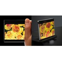 China The OLCD breakthrough makes laptop and tablet screens truly bezel-less wholesale
