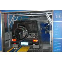 China International standard Car Wash Systems Kingdom No.2: Wu La Te Qian Qi on sale