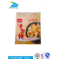 China Three Side Sealing Food Grade Zip Lock Bags Safety Custom Printed Kitchen Use wholesale