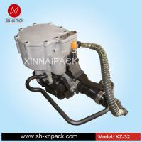 China kz 32 combination tool manual steel strapping 32mm wholesale
