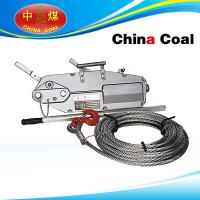 China NHSS series wire rope pulling hoist wholesale