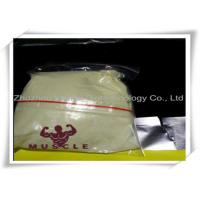 China Yellow Fine Powder Jinyang Base Natural Extract 99.6% Purity Male Sex Hormone wholesale